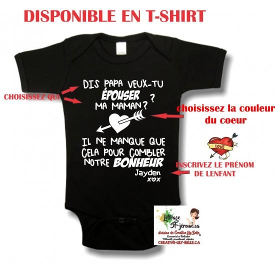 T Shirt Future Grande Soeur En Cours 3367