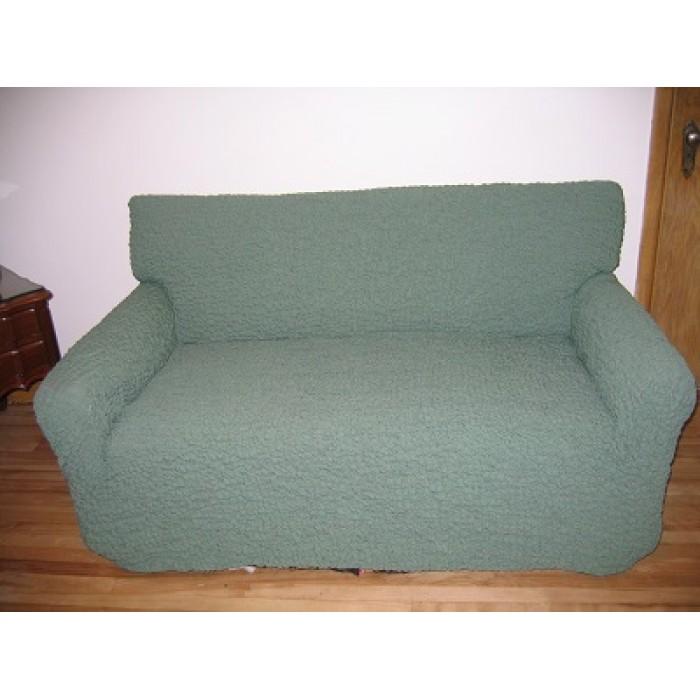 Housse de causeuse extensible pour fauteuil 2 places for Housse extensible fauteuil
