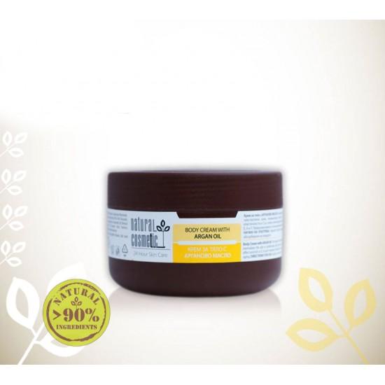 Crème pour le corps à l'huile d'argan